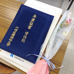 2020/3/17 卒業証書・学位記授与式