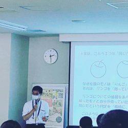 2021/07/26 倉敷青陵高校キャンパス見学